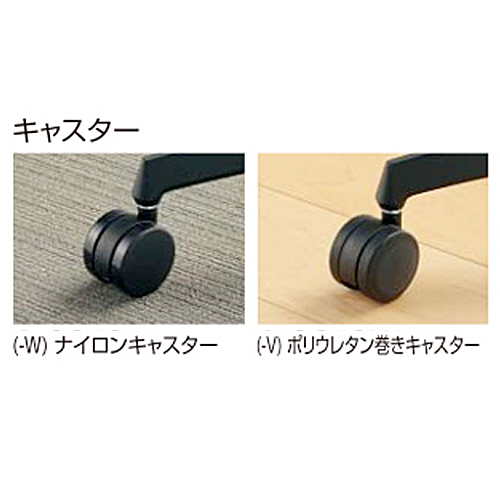 kokuyo-2471-4