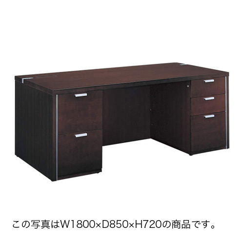 コクヨ KOKUYO 役員家具 マネージメントN650シリーズ 両袖デスク<コンセントなし>  W1600×D850×H720mm MG-N65D1685※NN