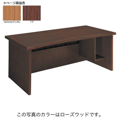 コクヨ KOKUYO 役員家具 マネージメント30シリーズ パソコン対応テーブル  W1800×D850×H700mm MG-3DFTH1N3/MG-3DFT34N3/
