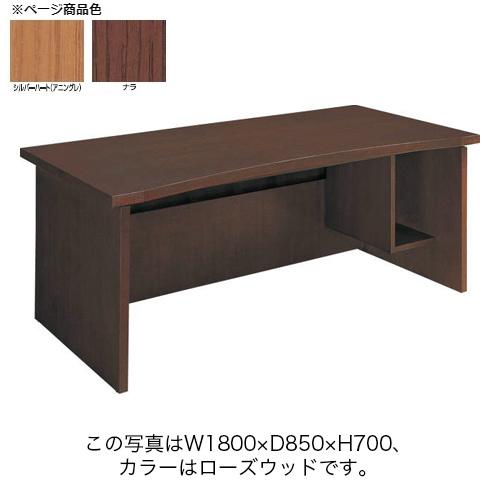 コクヨ KOKUYO 役員家具 マネージメント30シリーズ パソコン対応テーブル  W1600×D850×H700mm MG-3DF1TH1N3/MG-3DF1T34N3/