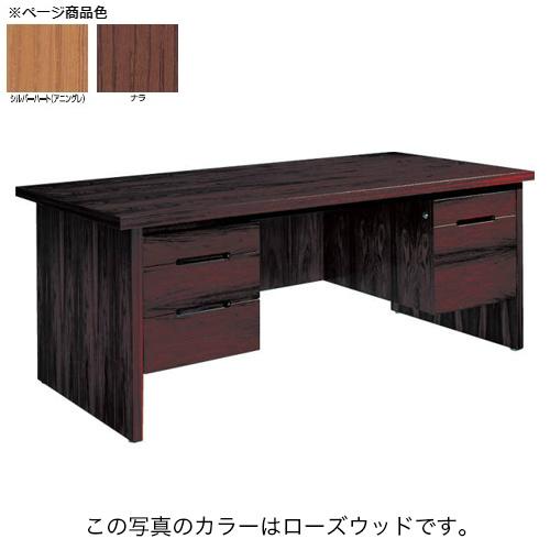 コクヨ 役員室用家具 マネージメント30シリーズ 両袖デスク<コンセント付き> MG-3D