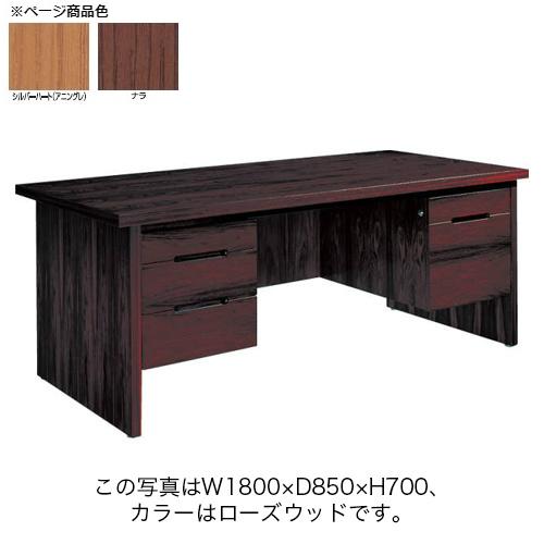 コクヨ 役員室用家具 マネージメント30シリーズ 両袖デスク<コンセント付き> MG-3D1