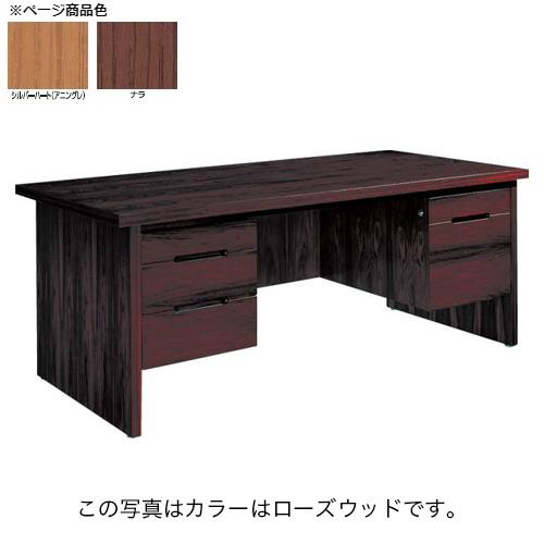 コクヨ 役員室用家具 マネージメント30シリーズ 両袖デスク<コンセント+情報コンセント付き> MG-3CD
