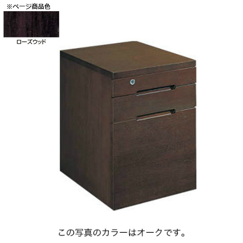 コクヨ KOKUYO 役員家具 マネージメント30シリーズ サイドワゴン  W420×D608×H600mm MG-3E3RN3/