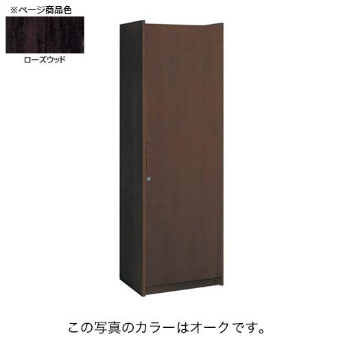 コクヨ KOKUYO 役員家具 マネージメント30シリーズ ロッカー  W600×D450×H1800mm MG-3LRNN/