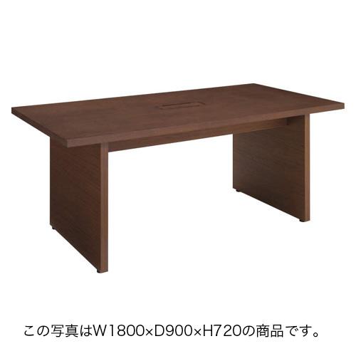 コクヨ 役員家具 マネージメント550シリーズ 応接会議テーブルW1600 W1600×D900×H720mm MG-55K169