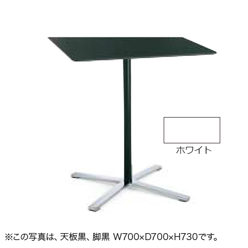 コクヨ Wilkhahn ミーティングテーブル Aline. エーライン 角形テーブル 天板ホワイト W700×D700×H730 XWH-2352WHWH