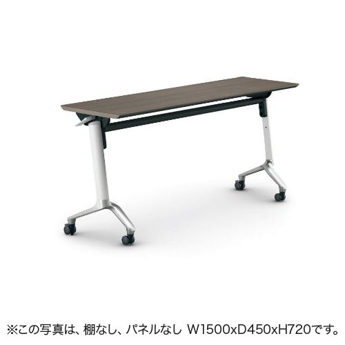 コクヨ KOKUYO ミーティングテーブル CONFEST コンフェスト フラップテーブル 会議用テーブル 天板フラップ式 スタンダードタイプ/パネルなし/棚なし W1500×D600×H720mm KT-1303M