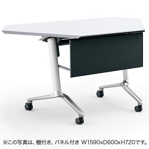 コクヨ KOKUYO ミーティングテーブル CONFEST コンフェスト フラップテーブル 会議用テーブル 天板フラップ式 スタンダードタイプ/パネルなしコーナータイプ/棚なし D600×H720mm KT-C1301M