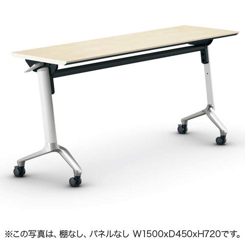 コクヨ KOKUYO ミーティングテーブル CONFEST コンフェスト フラップテーブル 会議用テーブル 天板フラップ式 スタンダードタイプ/パネルなし/棚付き W2100×D600×H720mm KT-S1309M