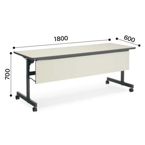 コクヨ ミーティングテーブル 会議用テーブル KT-60シリーズ ケーティー60シリーズ 天板フラップ式 パネル付き/棚付き KT-PS61