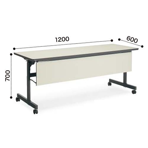コクヨ ミーティングテーブル 会議用テーブル KT-60シリーズ ケーティー60シリーズ 天板フラップ式 パネル付き/棚付き KT-PS65