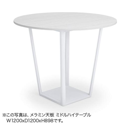 コクヨ ミーティングテーブル リージョン(Region) ボックス脚 円形テーブル/ミドルハイテーブル/リノリウム天板 LT-RGC12MH