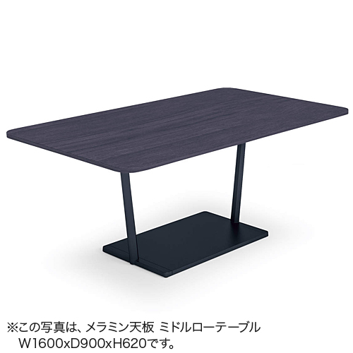 コクヨ ミーティングテーブル リージョン(Region) T字脚 角形テーブル/ミドルローテーブル/リノリウム天板 LT-RG189ML