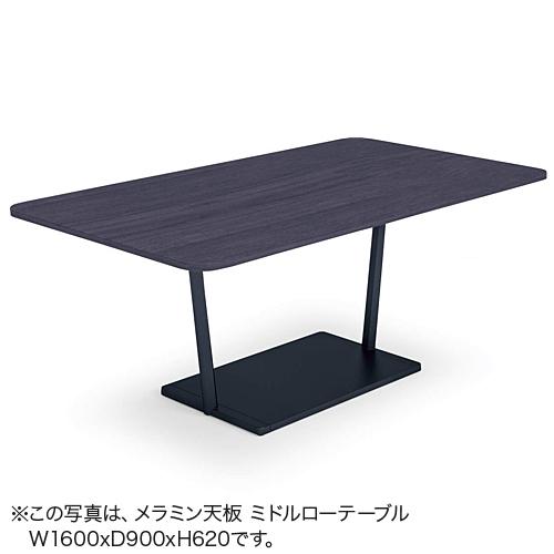 コクヨ ミーティングテーブル リージョン(Region) T字脚 角形テーブル/ミドルローテーブル/リノリウム天板 LT-RG169ML