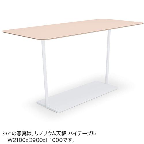 コクヨ  Region リージョン 会議用テーブル T字脚 角形テーブル/ハイテーブル/メラミン天板 W2100×D900×H1000mm LT-RG219H