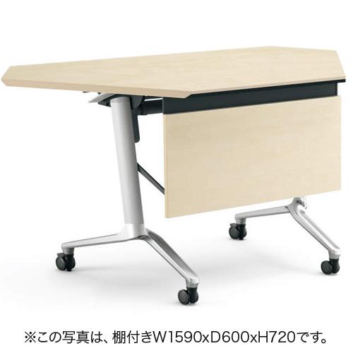 コクヨ KOKUYO ミーティングテーブル CONFEST コンフェスト フラップテーブル 会議用テーブル 天板フラップ式 ハイスペックタイプ/パネル付コーナータイプ/棚なし D600×H720mm KT-PC1301H
