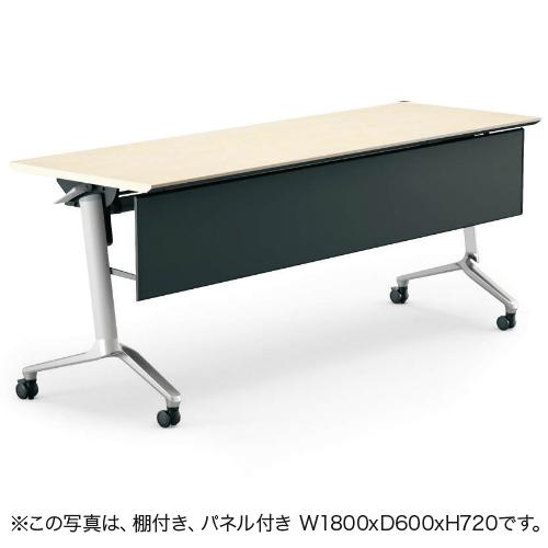 コクヨ KOKUYO ミーティングテーブル CONFEST コンフェスト フラップテーブル 会議用テーブル 天板フラップ式 スタンダードタイプ/パネル付き/棚なし W2100×D600×H720mm KT-P1309M