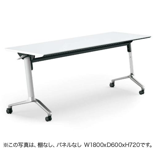 コクヨ KOKUYO ミーティングテーブル CONFEST コンフェスト フラップテーブル 会議用テーブル 天板フラップ式 スタンダードタイプ/パネルなし/棚なし W2100×D600×H720mm KT-1309M