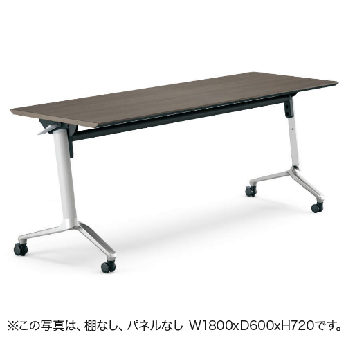 コクヨ KOKUYO ミーティングテーブル CONFEST コンフェスト フラップテーブル 会議用テーブル 天板フラップ式 スタンダードタイプ/パネルなし/棚なし W1800×D450×H720mm KT-1300M