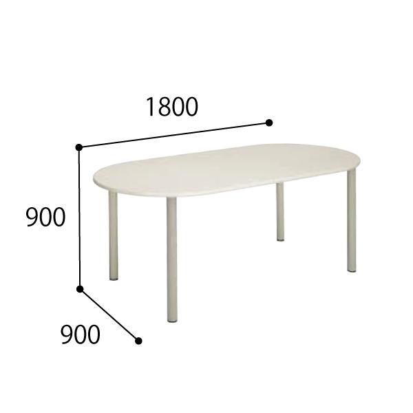 コクヨ KOKUYO 医療施設用家具 スタッフステーション ナーステーブル 4本脚タイプ ラウンド天板 配線キャップなし W1800×D900×H900mm HP-NTD189YF1N