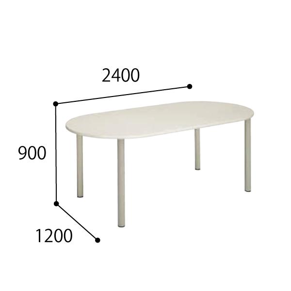 コクヨ KOKUYO 医療施設用家具 スタッフステーション ナーステーブル 4本脚タイプ ラウンド天板 配線キャップなし W2400×D1200×H900mm HP-NTD2412YF1N