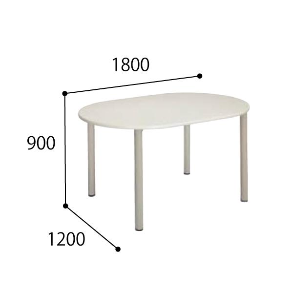 コクヨ KOKUYO 医療施設用家具 スタッフステーション ナーステーブル 4本脚タイプ ラウンド天板 配線キャップなし W1800×D1200×H900mm HP-NTD1812YF1N