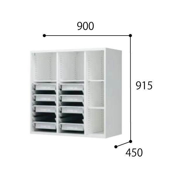 コクヨ KOKUYO 医療施設用家具 スタッフステーション エディア EDIA メディカル 診察材料収納・小トレー 上置き W900×D450×H915mm BWUH-HPTSKU49SAW
