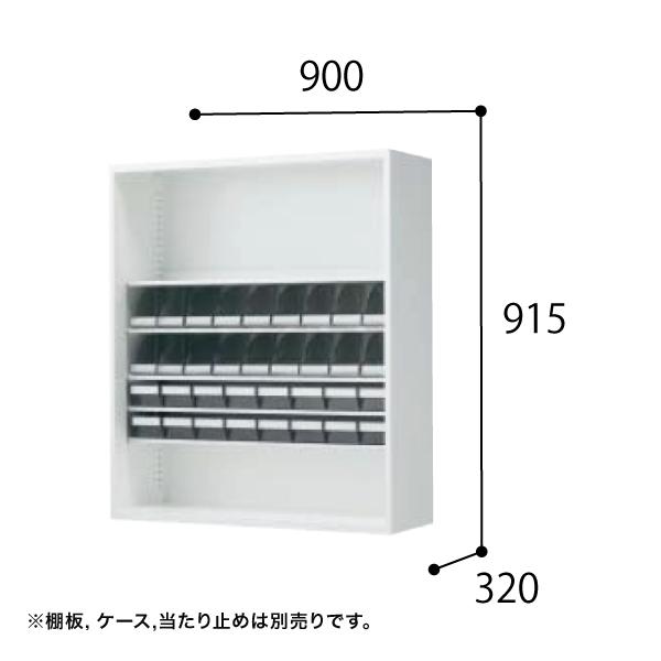 コクヨ KOKUYO 医療施設用家具 スタッフステーション エディア EDIA メディカル アンプル・錠剤棚・オープン 上置き W900×D320×H915mm BWUH-HPK49SSSAW