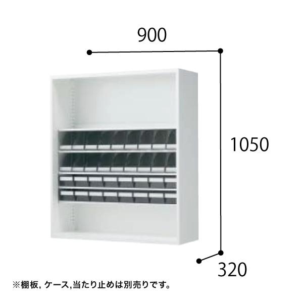 コクヨ KOKUYO 医療施設用家具 スタッフステーション エディア EDIA メディカル アンプル・錠剤棚・オープン 上置き W900×D320×H1050mm BWUH-HPK59SSSAW