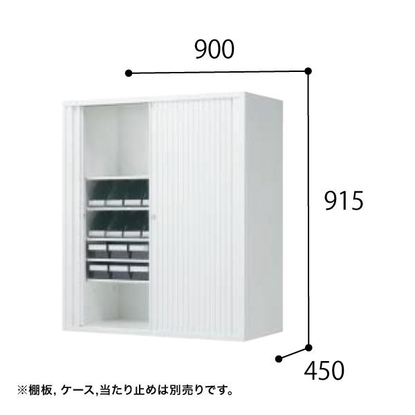 コクヨ KOKUYO 医療施設用家具 スタッフステーション エディア EDIA メディカル アンプル・錠剤棚・シャッター 上/下置き共用 W900×D450×H915mm BWUH-HPSH49SAWN