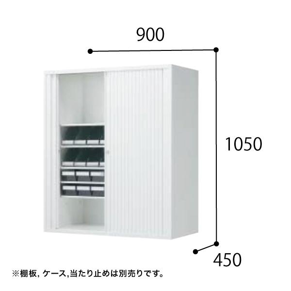 コクヨ KOKUYO 医療施設用家具 スタッフステーション エディア EDIA メディカル アンプル・錠剤棚・シャッター 上/下置き共用 W900×D450×H1050mm BWUH-HPSH59SAWN