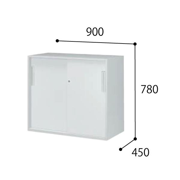 コクヨ KOKUYO 医療施設用家具 スタッフステーション エディア EDIA メディカル 作業用収納・2枚引き違い戸 下置き W900×D450×H780mm BWU-HPHD239SAWN
