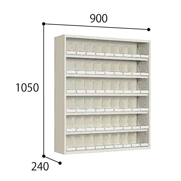 コクヨ KOKUYO 医療施設用家具 ユニット薬品棚 上置きユニット 錠剤棚 W900×D240×H1050mm HP-UH5F1