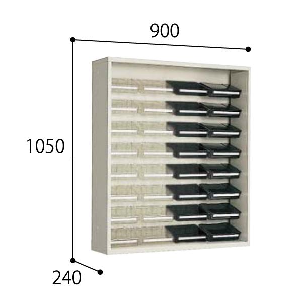 コクヨ 医療施設用家具 ユニット薬品棚 上置きユニット アンプル棚 W900×D240×H1050mm HP-UH11F1NN