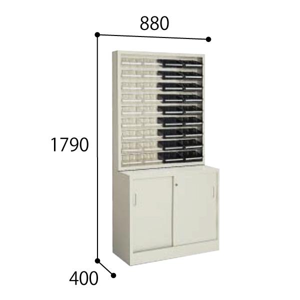 コクヨ KOKUYO 医療施設用家具 ユニット薬品棚 薬品戸棚 トレーフタなし W880×D400×H1790mm HP-SC3F1NN