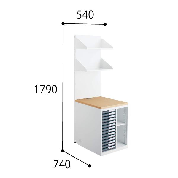 コクヨ 診察室 インフォント i シリーズ サイド収納 トレー・オープンコンビ 上棚付き HP-HDHT547DL/HP-HDHT547DR/