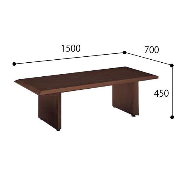 コクヨ 応接セット 応接用センターテーブル (S200シリーズ) W1500×D700×H450mm MG-S20TW93N/MG-S20TW95N/MG-S20TW99N