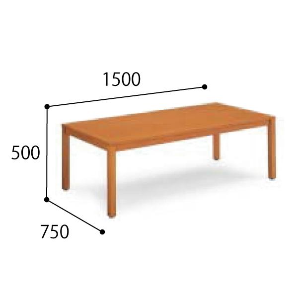 コクヨ 応接セット 応接用センターテーブル NT-50シリーズ W1500×D750×H500mm NT-53T3E/NT-53W35/NT-53T3D