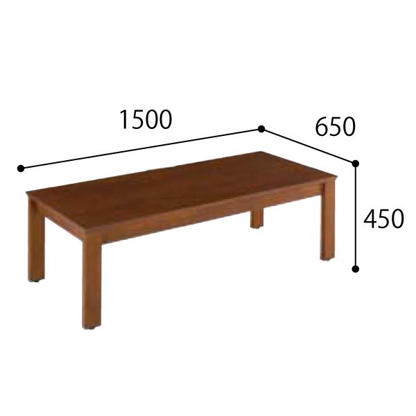 コクヨ 応接セット 応接用センターテーブル NT-260シリーズ W1500×D650×H450mm NT-260W35N/NT-260W37N