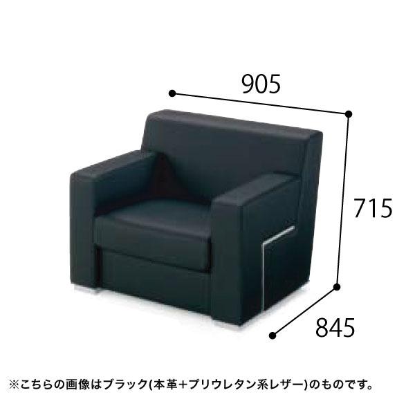 コクヨ KOKUYO 応接セット 応接イス ラシーマ アームチェアー 布 W905×D845×H715mm CE-565HVB3/CE-565HVM3