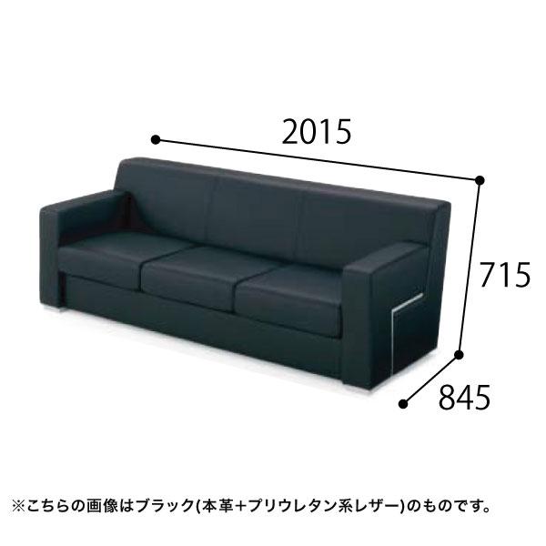 コクヨ KOKUYO 応接セット 応接イス ラシーマ ソファー 布 W2015×D845×H715mm CE-563HVB3/CE-563HVM3