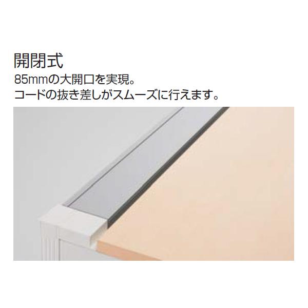 コクヨ ワークヴィスタ+シリーズ
