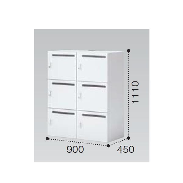 コクヨ イノン(iNON) ホワイト 6人用メール穴あり Bタイプ ダイヤルロック SNN-R065DMB-SAW1