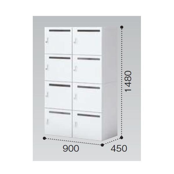 コクヨ イノン(iNON) ホワイト 8人用メール穴あり Bタイプ ダイヤルロック SNN-R086DMB-SAW1