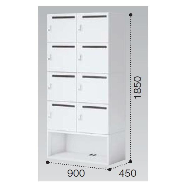 コクヨ イノン(iNON) ホワイト 8人用下段オープンメール穴あり Bタイプ ダイヤルロック SNN-RB87DMB-SAW1