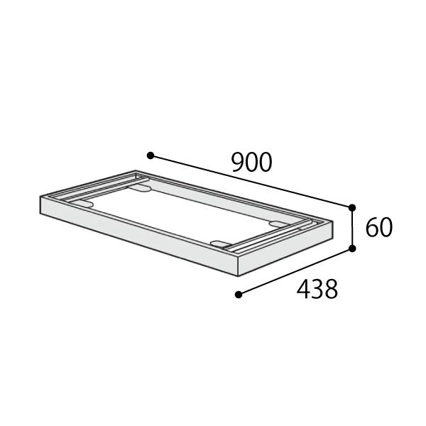 コクヨ イノン(iNON) シングルベース ホワイト W900×D438×H60 BWUB-S9SAW