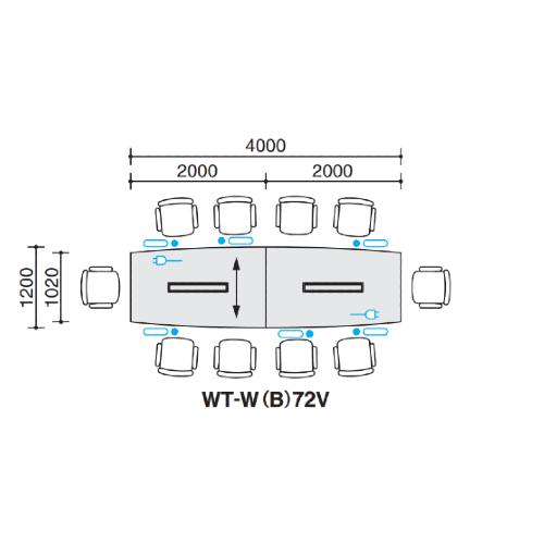 コクヨ 会議用テーブル WT-70シリーズ V字脚 ボート形天板 配線ボックスタイプ W4000×D1200×H720 WT-WB72V