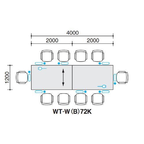 コクヨ 会議用テーブル WT-70シリーズ 角脚 角形天板 天板下コンセントタイプ W4000×D1200×H720 WT-W72K