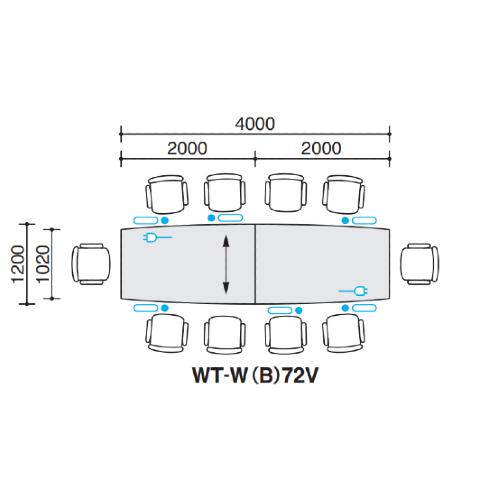 コクヨ 会議用テーブル WT-70シリーズ V字脚 ボート形天板 天板下コンセントタイプ W4000×D1200×H720 WT-W72V